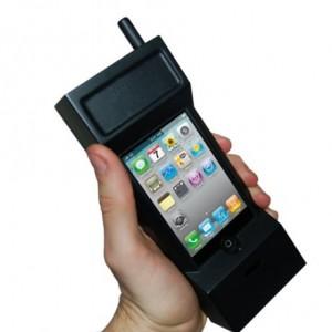 80057 460s 300x300 Реальная мобила для реальных пацанов