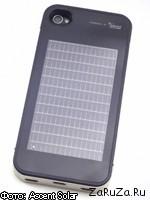 Солнечная батарея для iPhone 4