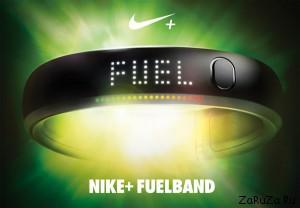 Nike+ FuelBand 300x208 Имиджевый браслет от Nike