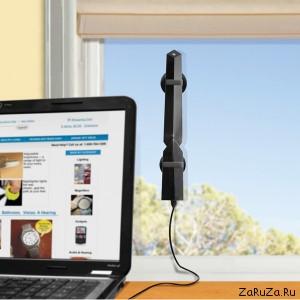 Wi Fi1 300x300 Зона бесплатного Wi Fi