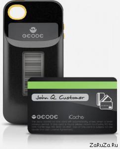 geocard1 242x300 Единая банковская карта