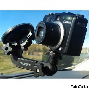 Flexcope 300x300 Девайс для автолюбителей фотографов