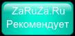 blue1 ПАРТНЕРАМ