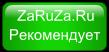 green ПАРТНЕРАМ