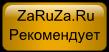 orange ПАРТНЕРАМ