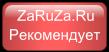 pink ПАРТНЕРАМ