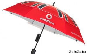 umbrella 300x188 Зонт зарядка