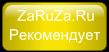 yellow ПАРТНЕРАМ