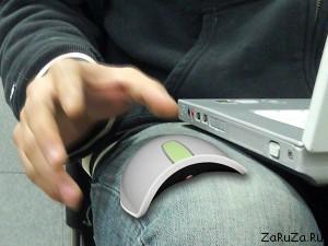 arc mouse 300x225 Компьютерная мышка для работы на коленке