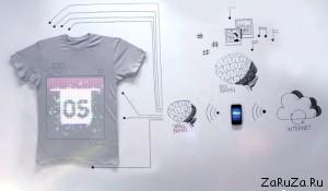tshirtos 300x175 Интерактивная футболка