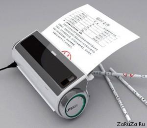 Office Waste Paper Processor 300x260 Безотходное производство
