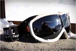 The Voice Communicating Ski Goggles 300x203 Аудио конференция на горнолыжном склоне