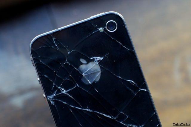 broken iphone Опять первый