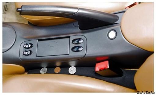 drop stop Автомобильный аксессуар